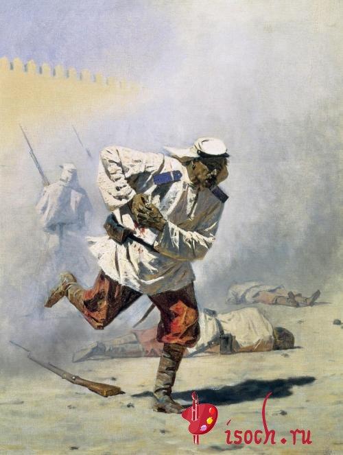 Картина В.В. Верещагина «Смертельно раненый»