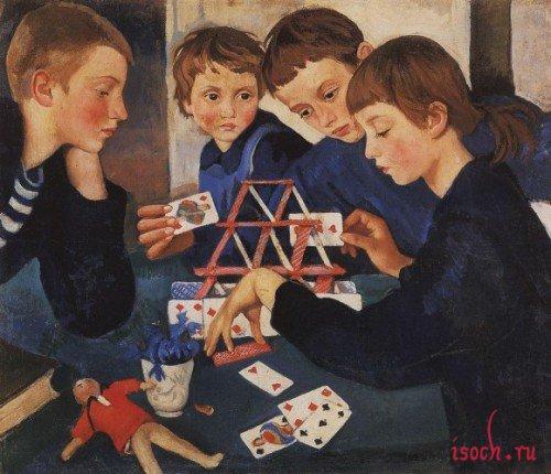 Картина З.Е. Серебряковой «Карточный домик»
