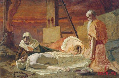 Картина В.Г. Перова «Снятие с креста»