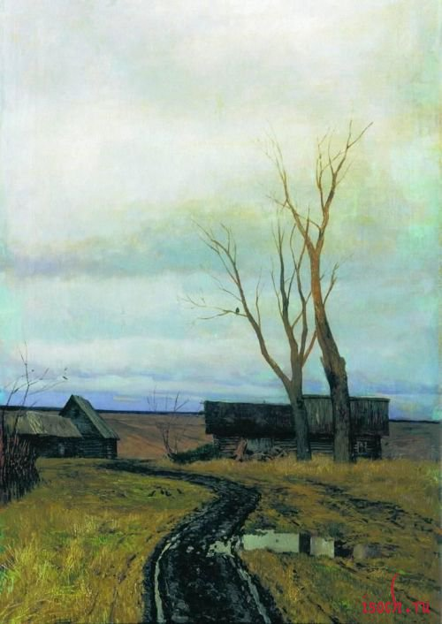 Картина И.И. Левитана «Осень. Дорога в деревне»