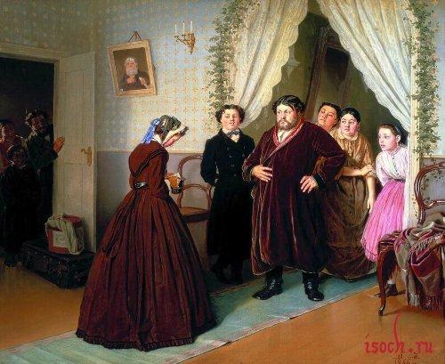 Картина В.Г. Перова «Приезд гувернантки в купеческий дом»