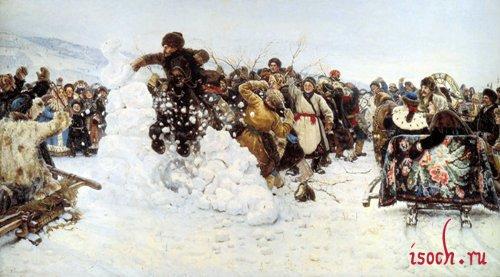 Картина В.И. Сурикова «Взятие снежного городка»