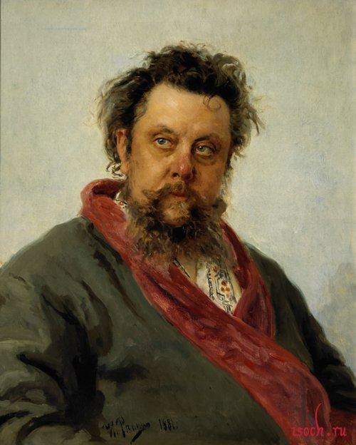 Картина И.Е. Репина «Портрет Мусоргского»