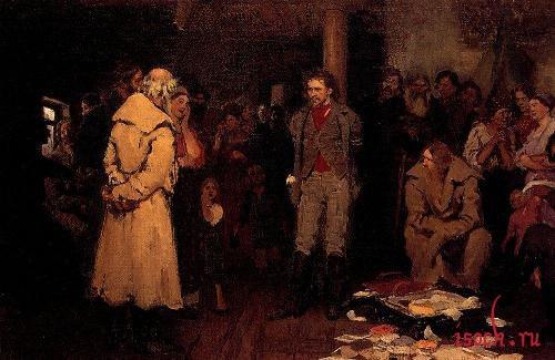Картина И.Е. Репина «Арест пропагандиста»