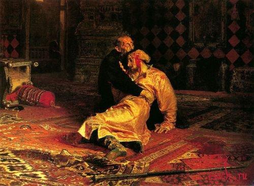 Картина И.Е. Репина «Иван Грозный и сын его Иван 16 ноября 1581 г.»