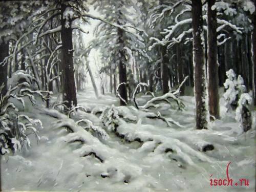 Картина И.И. Шишкина «Зима»