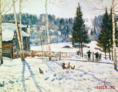 Картина К.Ф. Юона «Конец зимы. Полдень»