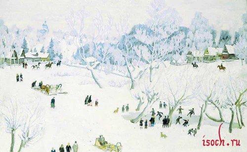 Картина К.Ф. Юона «Волшебница-зима»