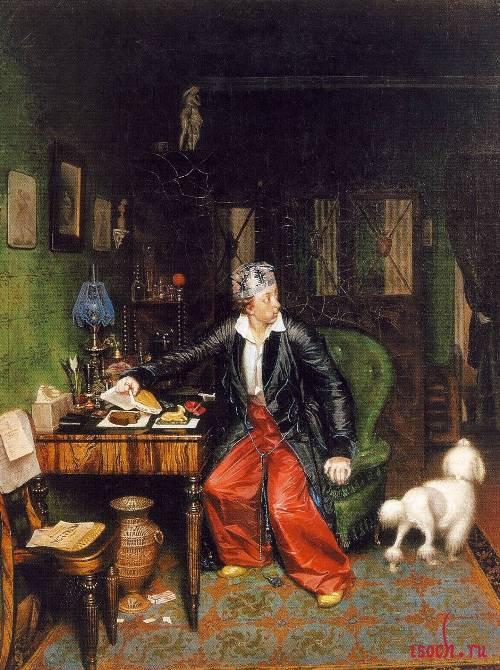 Картина П.А. Федотова «Завтрак аристократа»