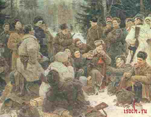 Картина Ю.М. Непринцева «Отдых после боя»