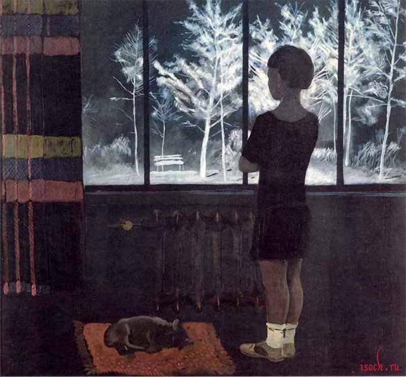 Картина А.А. Дейнеки «Зима. Девочка у окна»