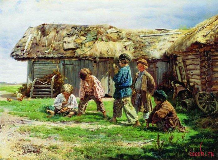 Картина В.Е. Маковского «Игра в бабки»