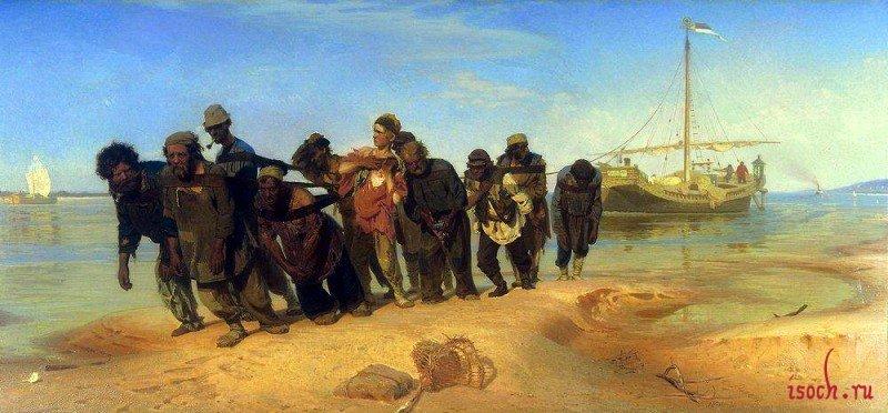 Картина И.Е. Репина «Бурлаки на Волге»