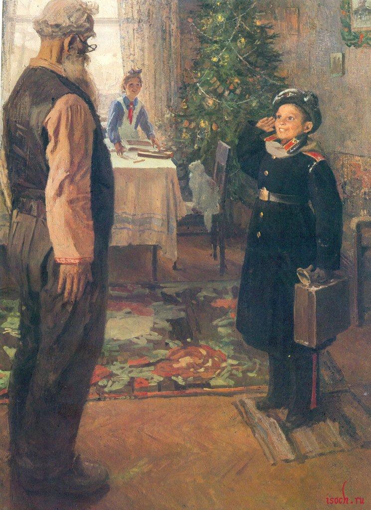 Картина Ф.П. Решетникова «Прибыл на каникулы»