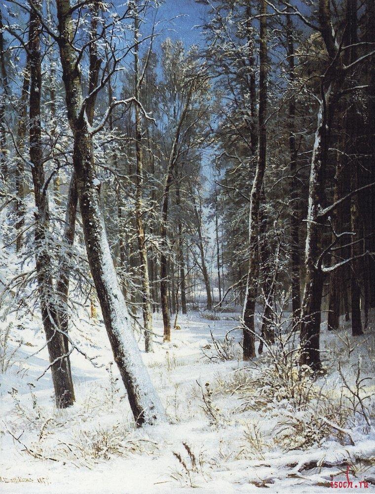 Картина И.И. Шишкина «Зима в лесу (Иней)»