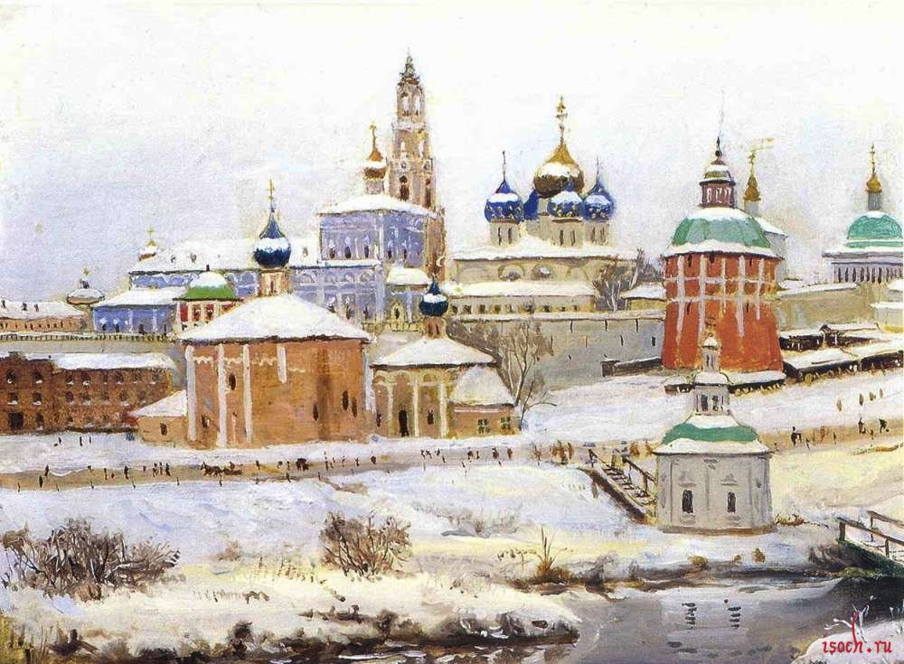 Картина К.Ф. Юона «Троице-Сергиева лавра зимой»