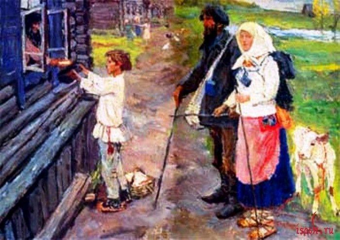 Картина А.А. Пластова