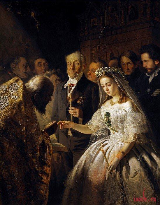 Картина В.В. Пукирева «Неравный брак»