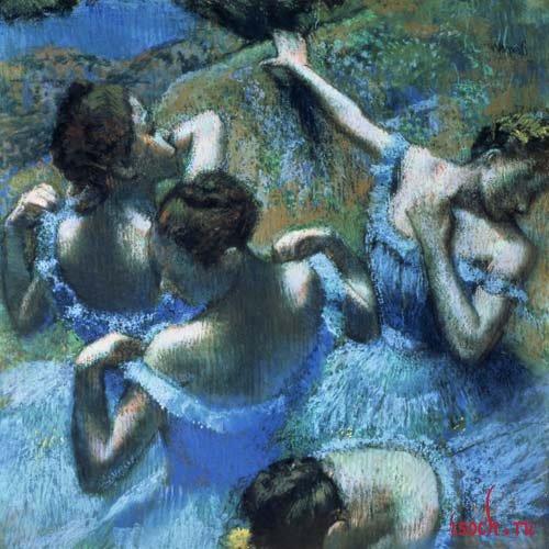 Картина Эдгара Дега «Голубые танцовщицы»