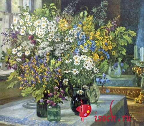 Картина А.М. Герасимова «Натюрморт. Полевые цветы»