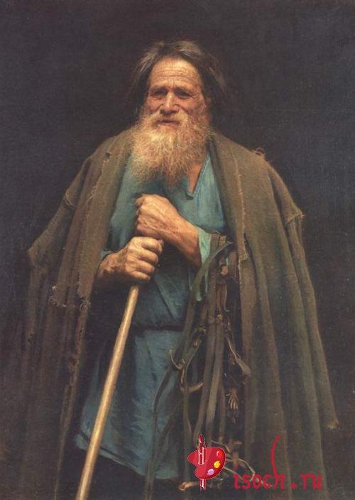 Картина И.Н. Крамского «Крестьянин с уздечкой»