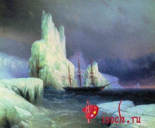 Картина И.К. Айвазовского «Ледяные горы в Антарктиде»