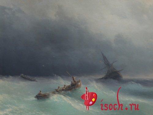 Картина И.К. Айвазовского «Радуга»