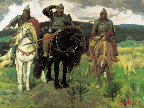 Картина В.М. Васнецова «Три богатыря»