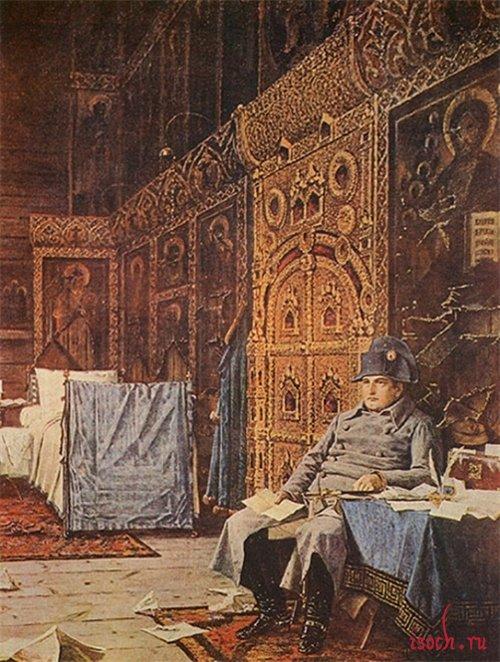 Картина В.В. Верещагина «На этапе - дурные вести из Франции»