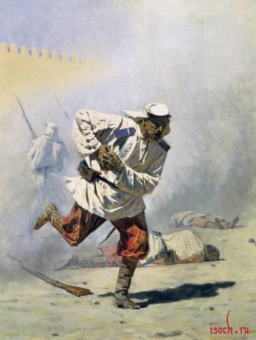 Картина В.В. Верещагина «Смертельно раненный» (Вариант 2)