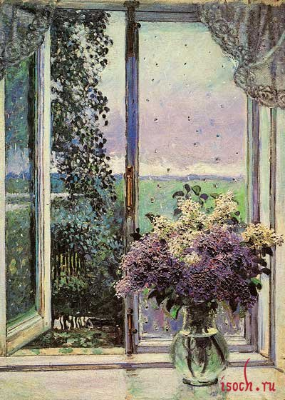 Картина А.М. Герасимова «Полдень. Теплый дождь»