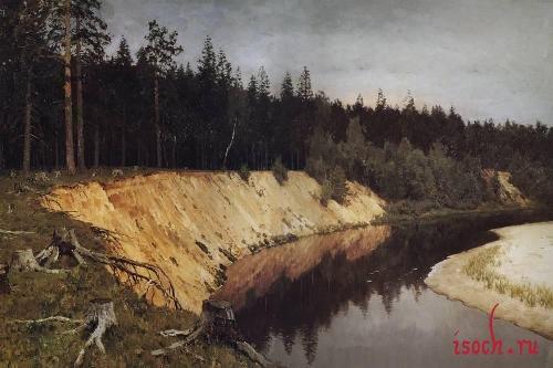 Картина И.И. Левитана «Лесистый берег»