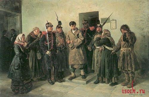 Картина В.Е. Маковского «Осужденный»
