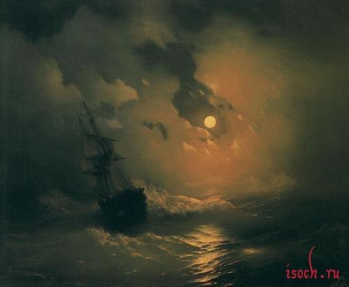 Картина И.К. Айвазовского «Буря на море ночью»