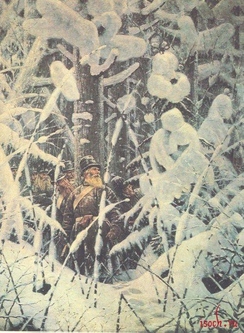 Картина В.В. Верещагина «Не замай - дай подойти!»