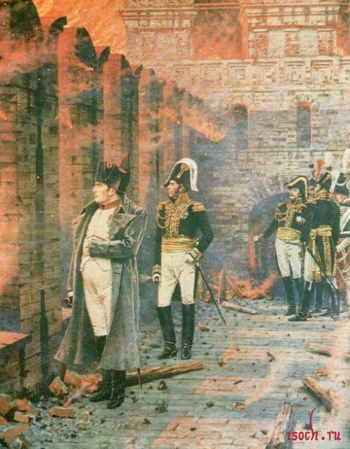 Картина В.В. Верещагина «В Кремле - пожар!»