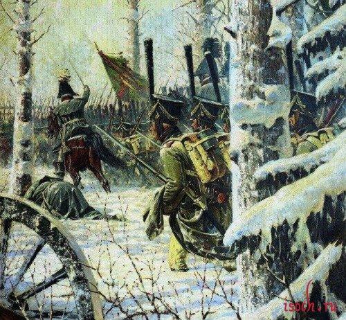 Картина В.В. Верещагина «В штыки! Ура! Ура!»