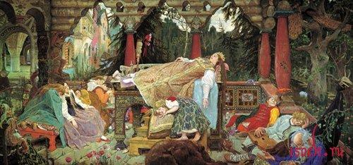 Картина В.М. Васнецова «Сказка о спящей царевне»
