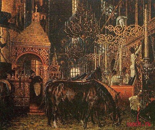 Картина В.В. Верещагина «В Успенском соборе»