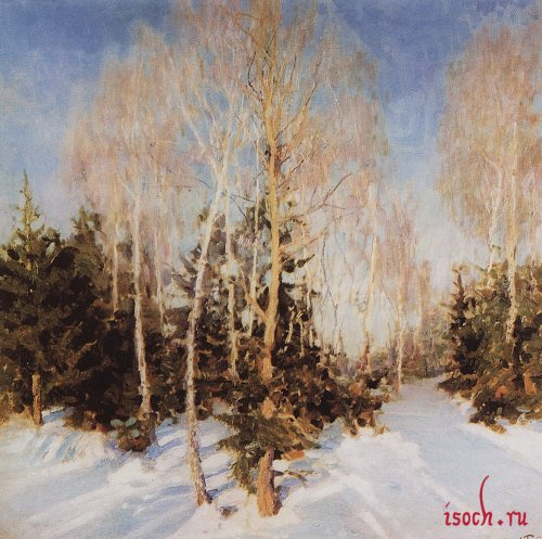 Картина И.Э. Грабаря «Зимний пейзаж»