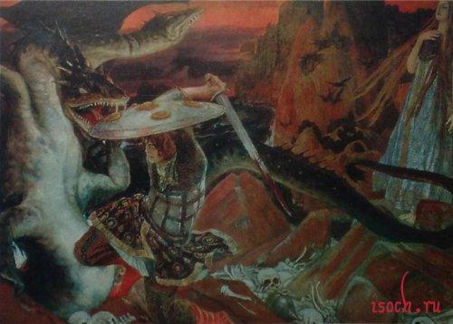 Картина В.М. Васнецова «Битва Ивана-царевича с трехглавым Змеем»