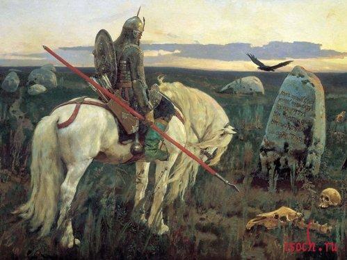 Картина В.М. Васнецова «Витязь на распутье»