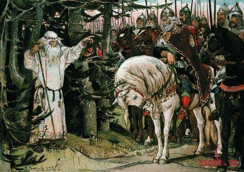 Картина В.М. Васнецова «Песнь о вещем Олеге»