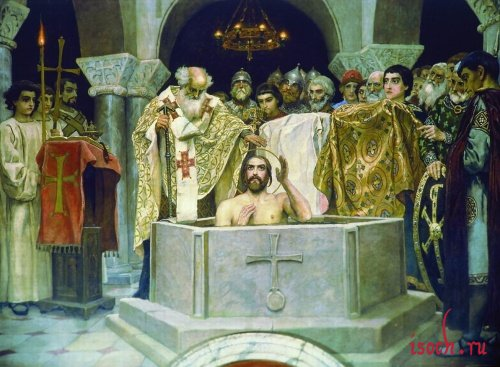Картина В.М. Васнецова «Крещение Князя Владимира»