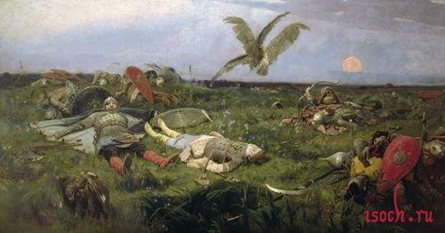 Картина В.М. Васнецова «После побоища Игоря Святославича с половцами»