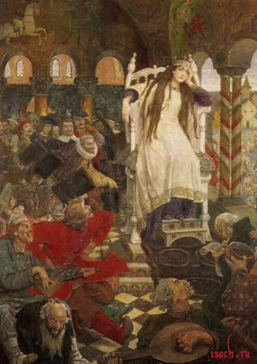 Картина В.М. Васнецова «Царевна-несмеяна»