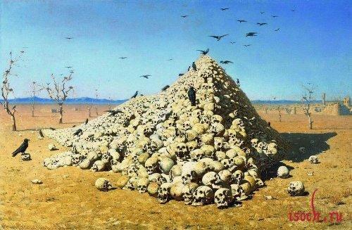 Картина В.В. Верещагина «Апофеоз войны»