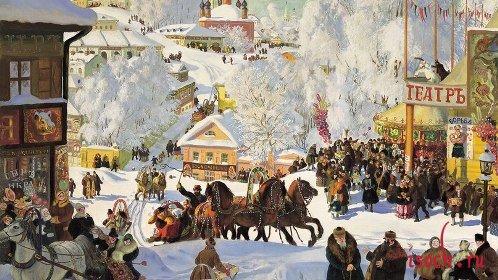Картина Б.М. Кустодиева «Масленица»