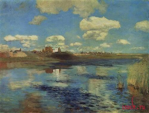 Картина И.И. Левитана «Озеро. Русь»