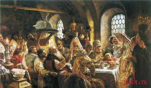 Картина К.Е. Маковского «Боярский свадебный пир XVII века»